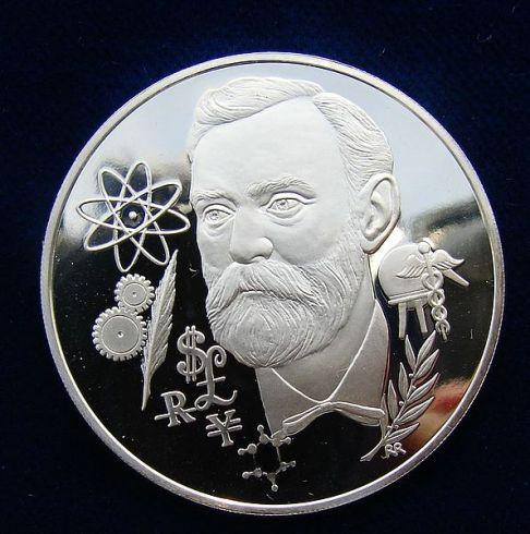Medalla conmemorativa del Nobel.